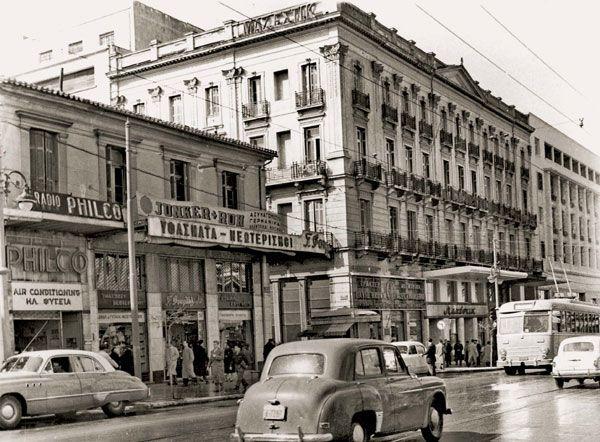 Πανεπιστημίου & Σανταρόζα 1956