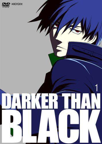 Amazon | 【完全生産限定版】DARKER THAN BLACK-黒の契約者- 1 [DVD] -アニメ
