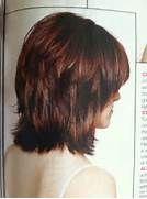 1000+ ideas about Medium Shaggy Hairstyles on Pinterest | Hairstyles ...