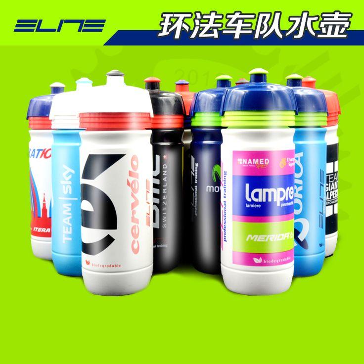 Elite Tour de France Team Edition Kettle Bicycle Water Bottle Cycling Sports Bottles Agua Bicicle Garrafa Botella Bicicleta //Price: $26.95 & FREE Shipping //     #hashtag1