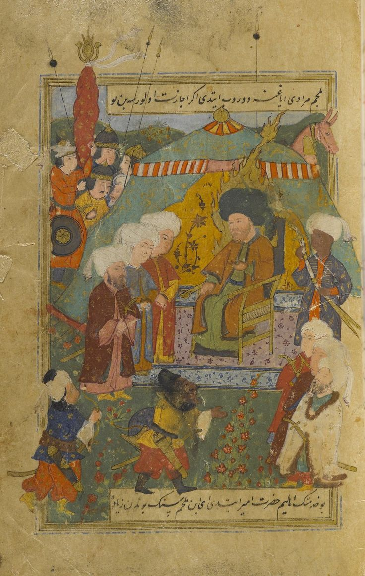 Manuscript of the Hadiqat al-Su`ada (Garden of the Blessed) of Fuzuli
