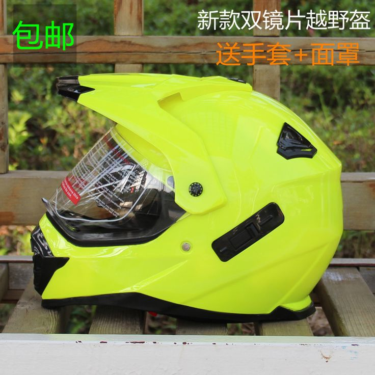 My Heart Will Go genuine off-road motorcycle helmet dual lens helmet highway off-road off-road racing helmet     Tag a friend who would love this!     FREE Shipping Worldwide   http://olx.webdesgincompany.com/    Buy one here---> http://webdesgincompany.com/products/my-heart-will-go-genuine-off-road-motorcycle-helmet-dual-lens-helmet-highway-off-road-off-road-racing-helmet-2/