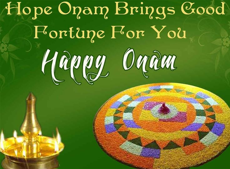 Happy Onam *2016* Images HD, Quotes, Wishes, Wallpapers, Pictures