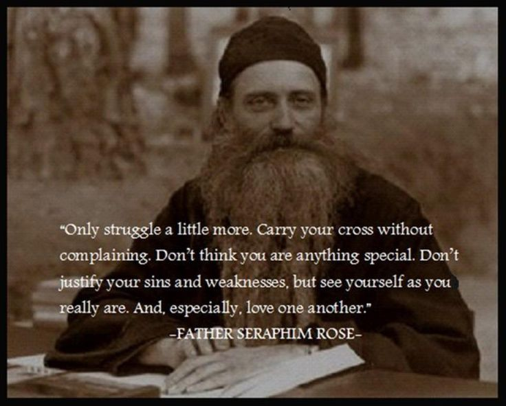#Orthodox #Christian #quote