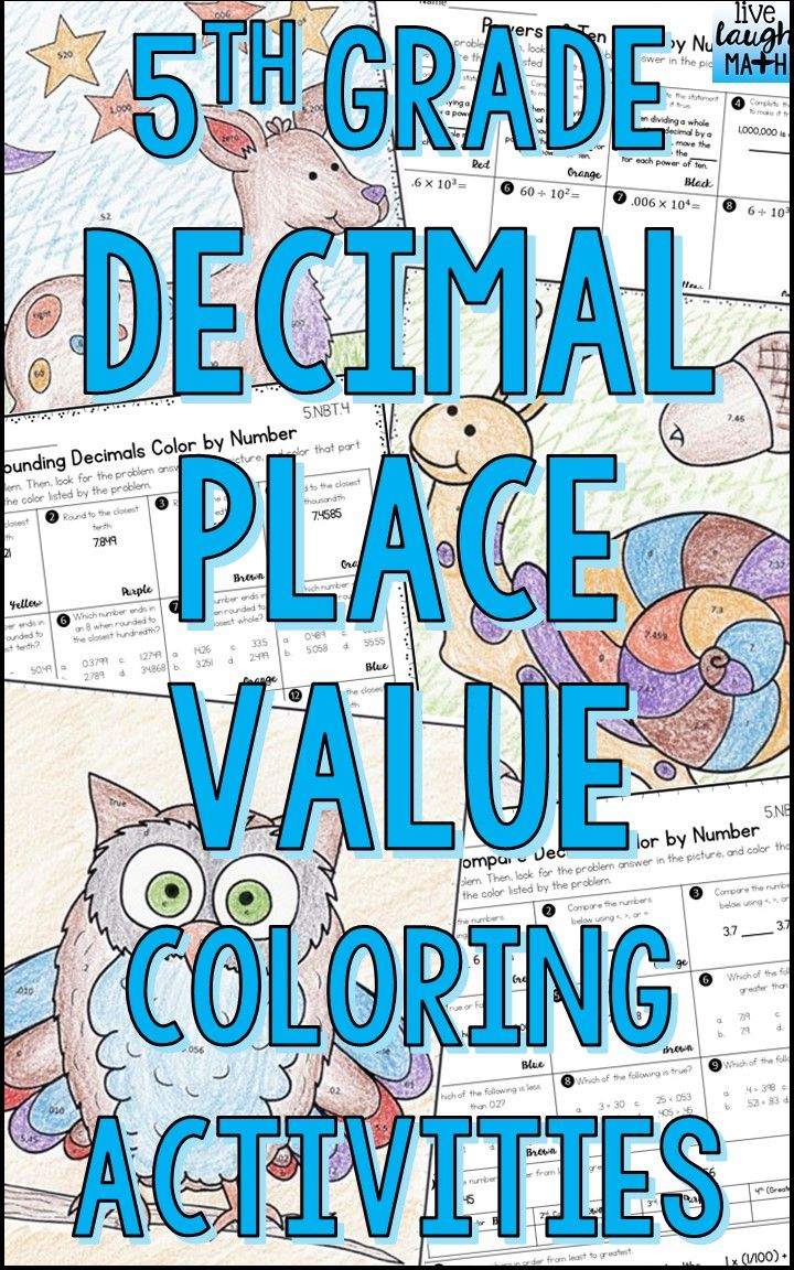 Five fifth grade decimal place value color by number or color by code activities to practice base-ten place value, powers of ten, decimal forms, comparing decimals, and rounding decimals. Aligned to Fifth Grade Common Core Math Standards 5.NBT.1-4