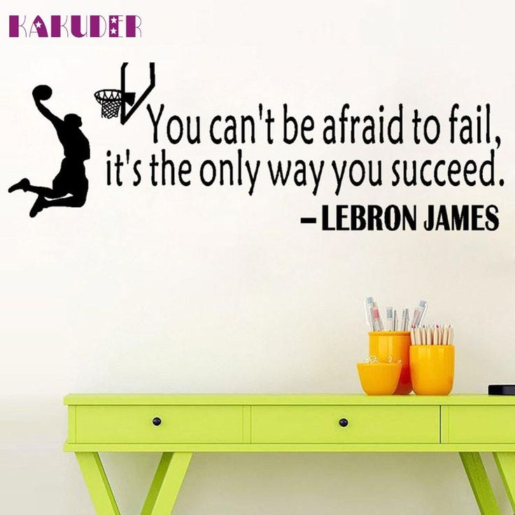 Lebron James Basketball Dunk Wall Quote