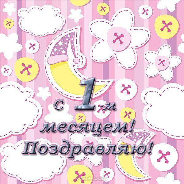 Dni Rozhdeniya Novorozhdennogo Malysha Otmechayutsya Po Svoemu Esli Dlya