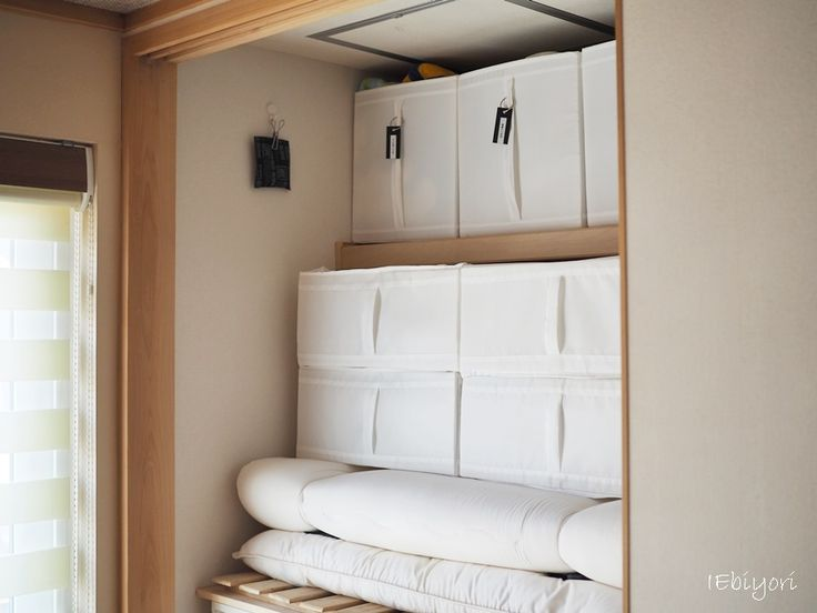 IKEA 布団収納
