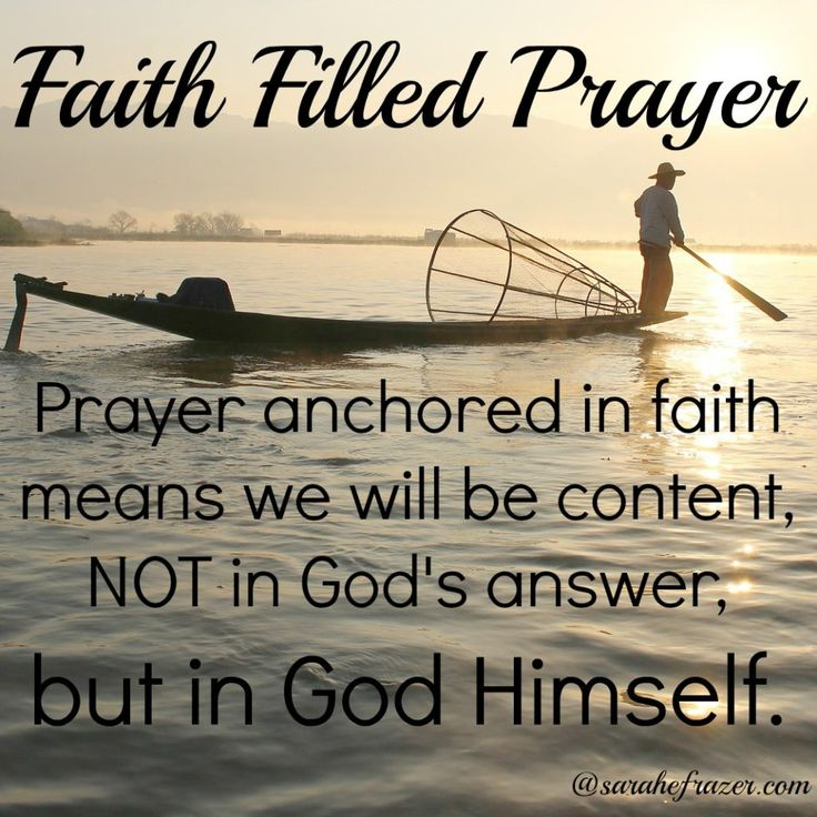 """God gets glory in both the """"no's"""" and the """"yes's"""" of life.  www.sarahefrazer.com"""