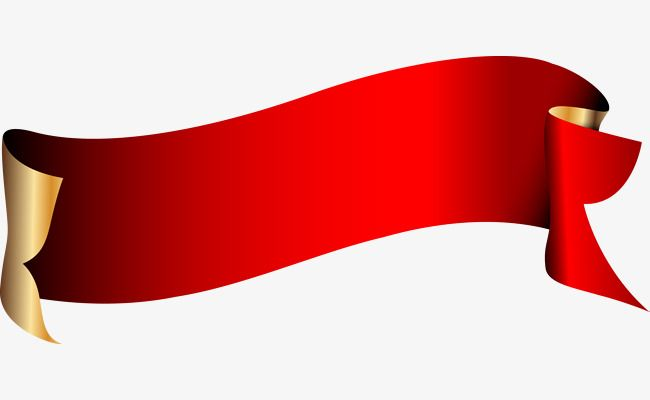 A Fluttering Red Ribbon Flying Red Ribbon Silk Ribbon Png And
