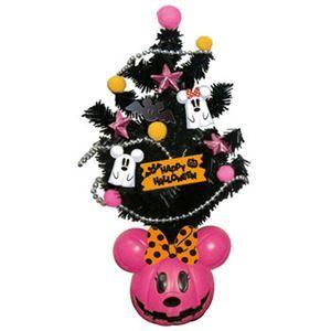 【パーティーグッズ】RUBIE'S(ルービーズ) 95174 Halloween Tree Minnie ハロウィンツリー ミニー - 拡大画像