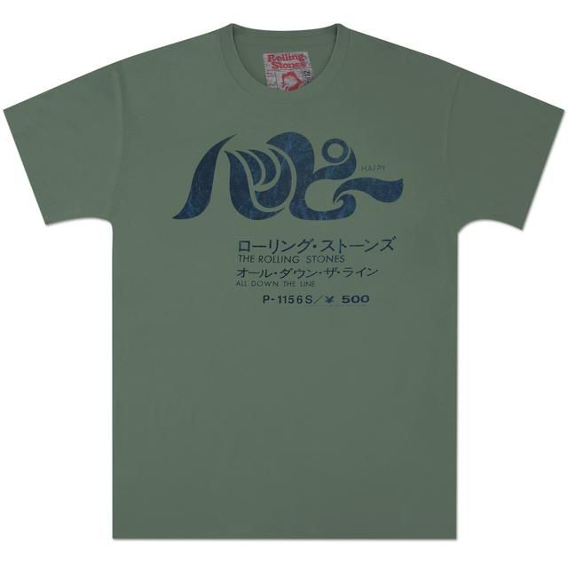 Check out Rolling Stones Happy Vintage Green T-Shirt on @Merchbar.