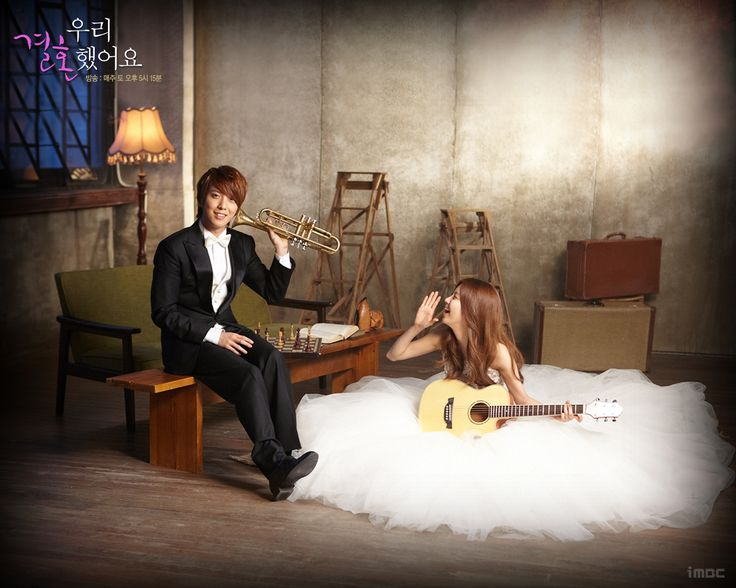 well, this isnt drama but a reality show; we got married featuring YONGSEO (Jung Yong Hwa oppa and baby seohyun).. I love each episodes and I think the most realistic and never rushed love. even seobaby always denies her feelings towards oppa, i feel like they we're really inlove! <3 hope they really get married in the future!