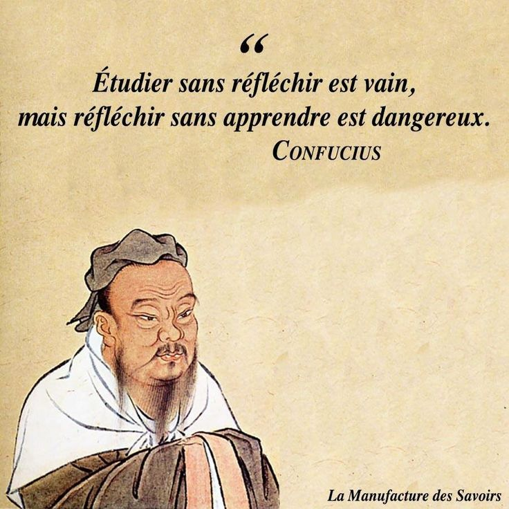 1000+ Images About Quotes In French On Pinterest