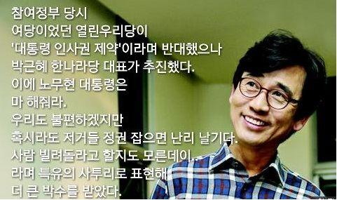 오늘의유머 - 박근혜 대통령의 숨겨진 업적