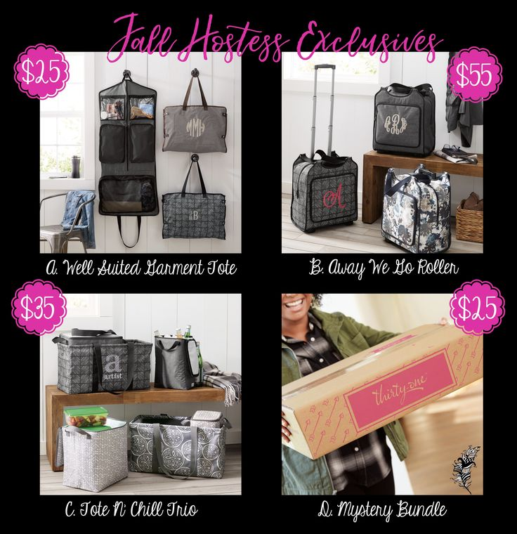 Fall 2017, Hostess Exclusives, Thirty-One, fall hostess exclusives www.mythirtyone.com/carrieblackman