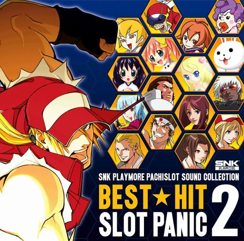 SNK Playmore Pachislot Sound Collection.