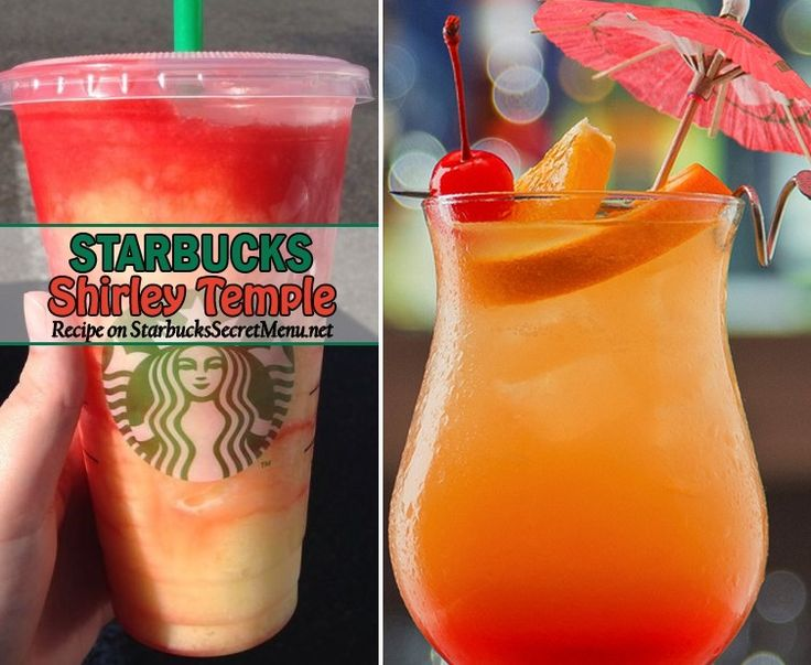 Try a Starbucks Shirley Temple! Mmm #StarbucksSecretMenu Recipe here: http://starbuckssecretmenu.net/shirley-temple-starbucks-secret-menu/