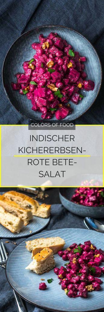 Du suchst nach einem kreativen rote Bete Salat mit richtig viel Geschmack?Dann ist dieser indische Kichererbsen-rote Bete Salat genau der Richtige für dich!