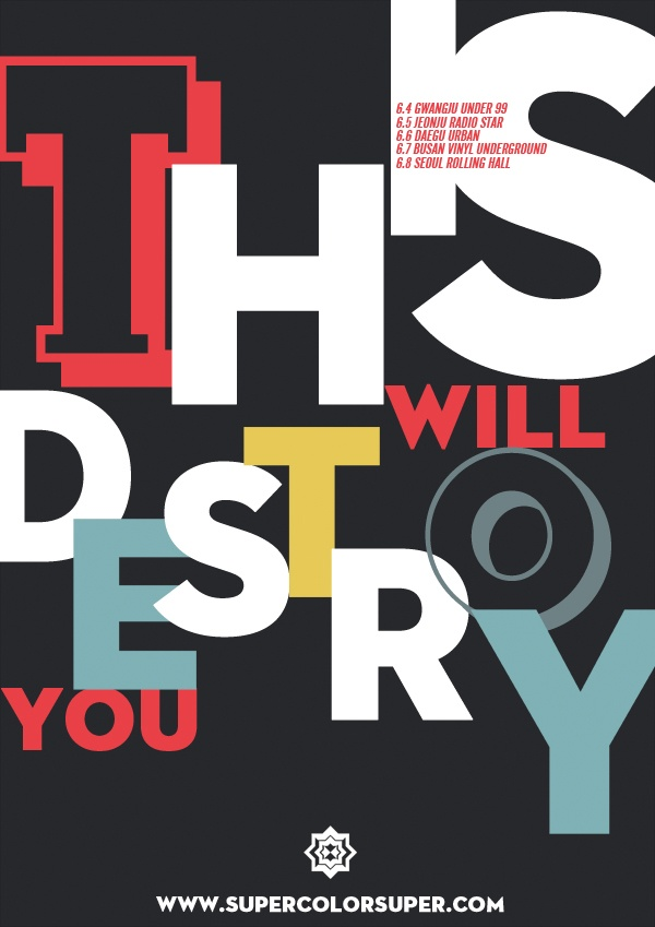 THIS WILL DESTROY YOU (suicide squeeze) 2013.6.4-8