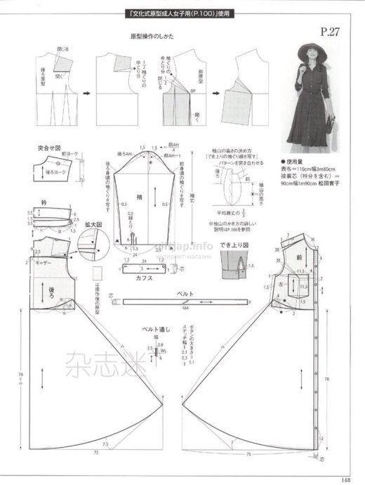 giftjap.info - Интернет-магазин   Japanese book and magazine handicrafts - MRS Style Book 2016-06