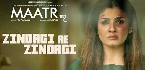 Zindagi Aye Zindagi Official Video Song - Maatr | Raveena Tandon, Alisha Khan, Madhur Mittal | Voice of Rahat Fateh Ali Khan | Movie Releasing on 21st April 2017. #ZindagiAyeZindagi #RaveenaTandon #RahatFatehAliKhan #Maatr @tseries