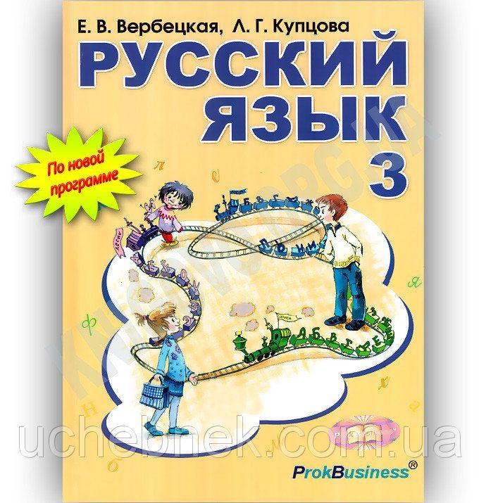 Гдз по истории россии к учебнику сахарова скачать бесплатно