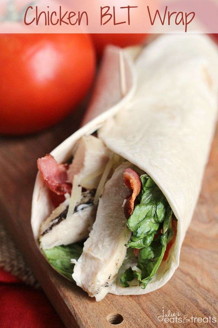 Chicken BLT Wrap ~ Easy Wrap Perfect for Lunch or Dinner! Loaded with Grilled Chicken, Romaine Lettuce, Bacon, Tomatoes, Parmesan cheese and Mayo!
