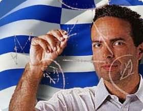 Νίκος Λυγερός (Βιογραφικό) - Nikos Lygeros | Ελληνική ΑΟΖ