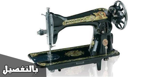 اسعار ماكينات الخياطة سنجر فى مصر 2020 بالمواصفات والمزايا بالتفصيل Sewing Machine Singer Sewing Machine Singer Sewing