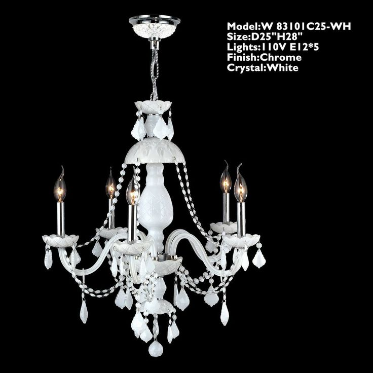 17 best images about dining room chandelier on pinterest for Dining room 5 light chandelier