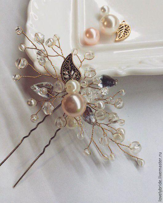 Wedding hairpin / Свадебные украшения ручной работы. Ярмарка Мастеров - ручная работа. Купить Украшение в свадебную прическу. Золотая свадебная шпилечка. Handmade.