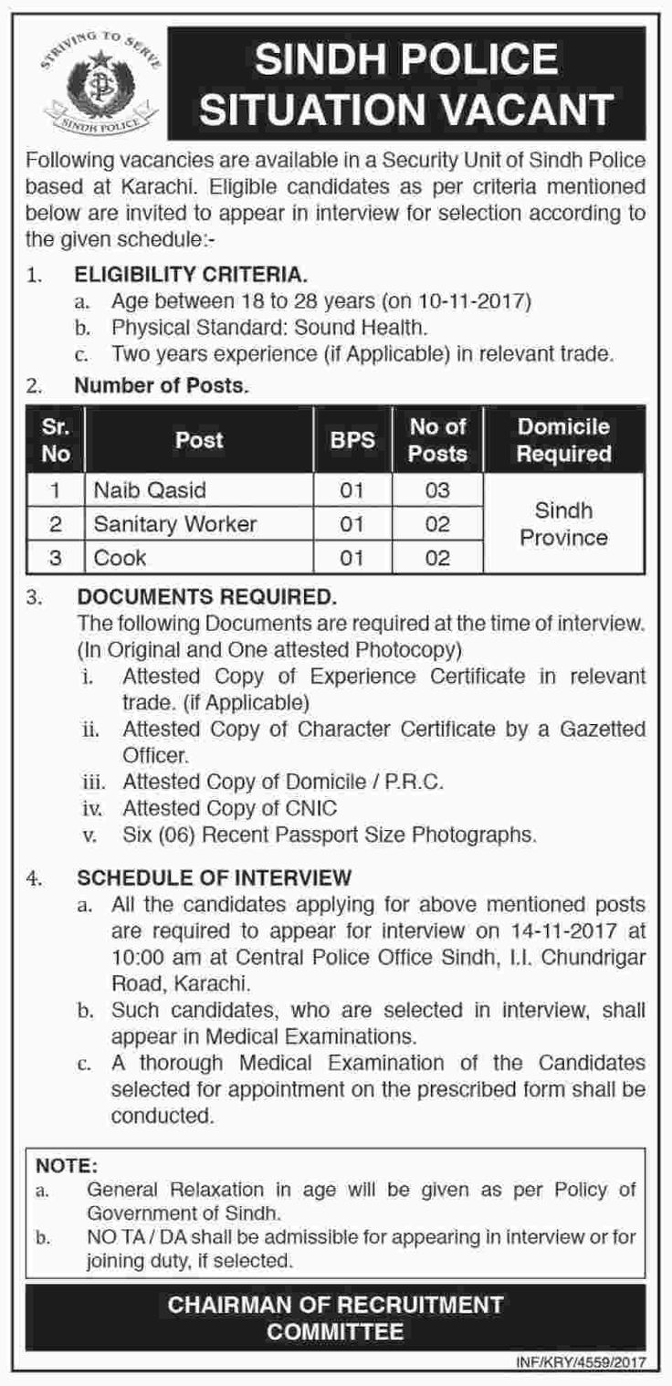 Sindh Police Jobs 2017 In Karachi For Naib Qasid And Sanitary Worker http://www.jobsfanda.com/sindh-police-jobs-2017-in-karachi-for-naib-qasid-and-sanitary-worker/