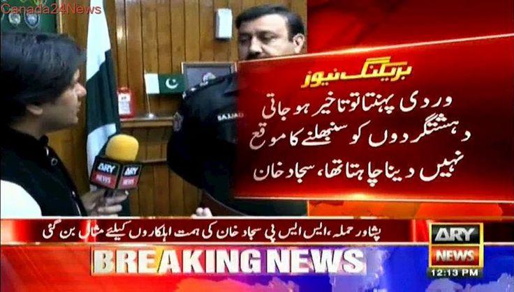 SSP Sajjad Khan praises forces' swift response to Peshawar terror attack