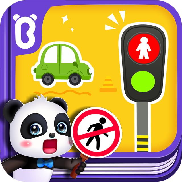 BabyBus Game On The App Store In 2020