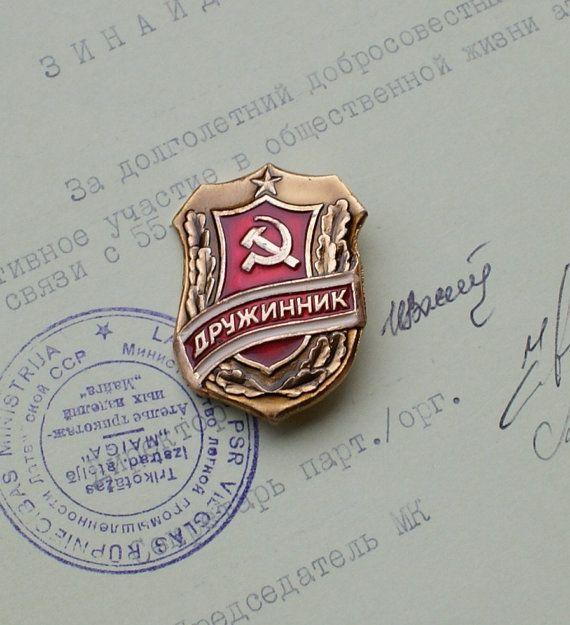 Vinatge Soviet Pin - Police Volunteer - USSR