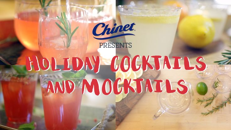 """These holiday cocktails and mocktails are sure to add new meaning to """"Eat, Drink and Be Merry"""" this holiday season. See how to make Citrus Sangria, French 75 and Orange Pomegranate Punch. #MyChinetParty"""