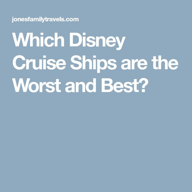 Which Disney Cruise Ships are the Worst and Best?