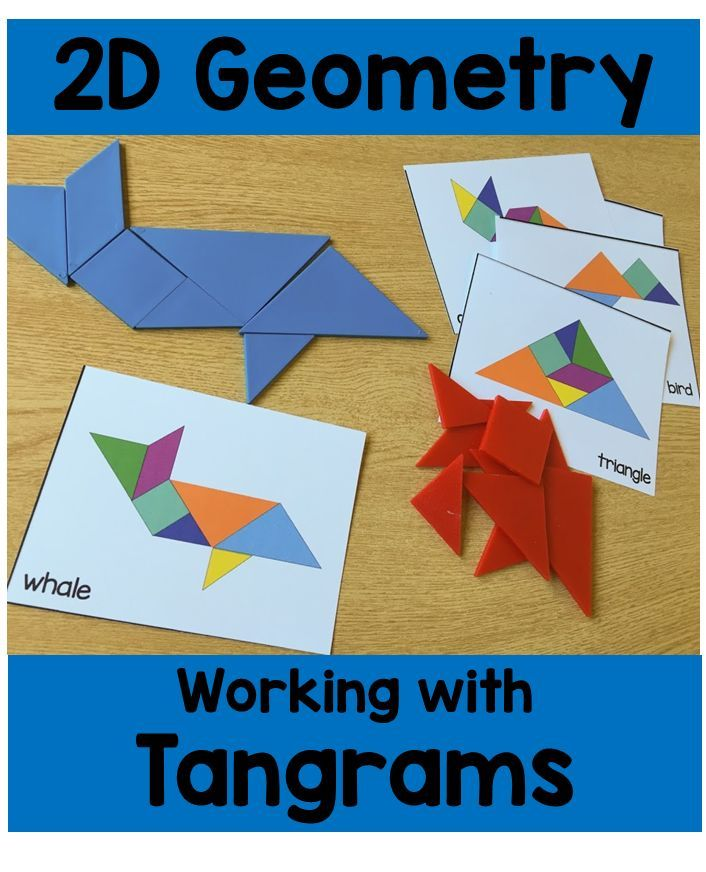 2D Geometry - My students love puzzles and these tangram puzzles that are part of my 2D geometry centers math resource were a huge hit.  They loved working in small groups or on their own during center time to create these tangram puzzles.  You will find this and 11 more engaging centers in this resource.