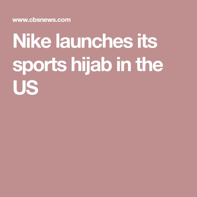 Nike launches its sports hijab in the US  http://heysport.biz/index.html