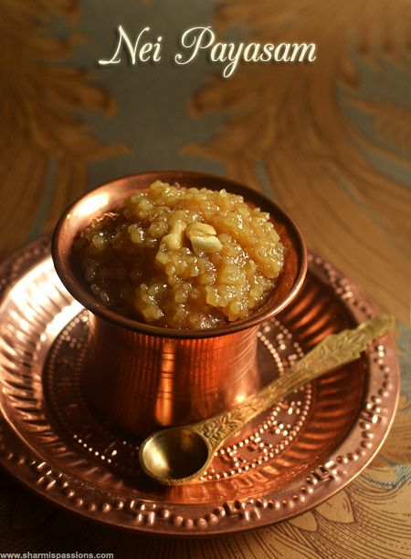 Nei Payasam is a special traditional payasam usually served in Sabari Malai temples and many Kerala temples during occasions.I wanted to ...
