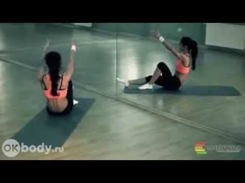 Пилатес — система физических упражнений, разработанная Йозефом Пилатесом. Им можно заниматься как в фитнес-клубе, так и самостоятельно дома, могут заниматься...