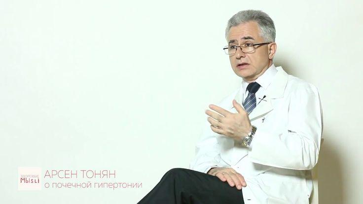 Лечение почечной гипертонии: симптомы, таблетки и ...