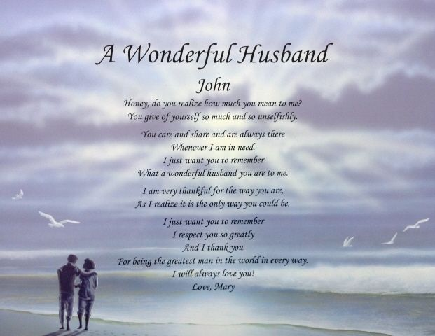 Personalized Love Poem For Husband Anniversary, Birthday