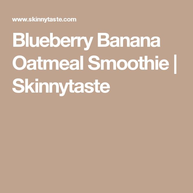 Blueberry Banana Oatmeal Smoothie | Skinnytaste