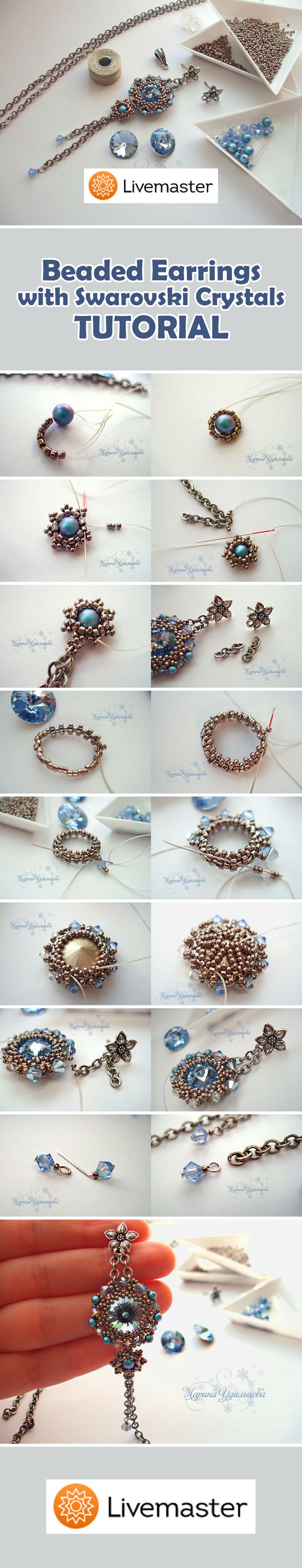 Beaded Earrings with Swarovski Crystals TUTORIAL | Подробный мастер-класс: длинные серьги «Enchained Ice» из бисера с элементами Сваровски