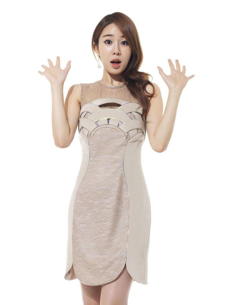 Ю Ин На Мини Платье