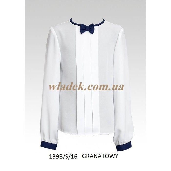 купить блузку с жемчугом в бонприх