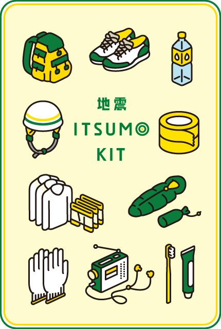 Itsumo Kit by Bunpei