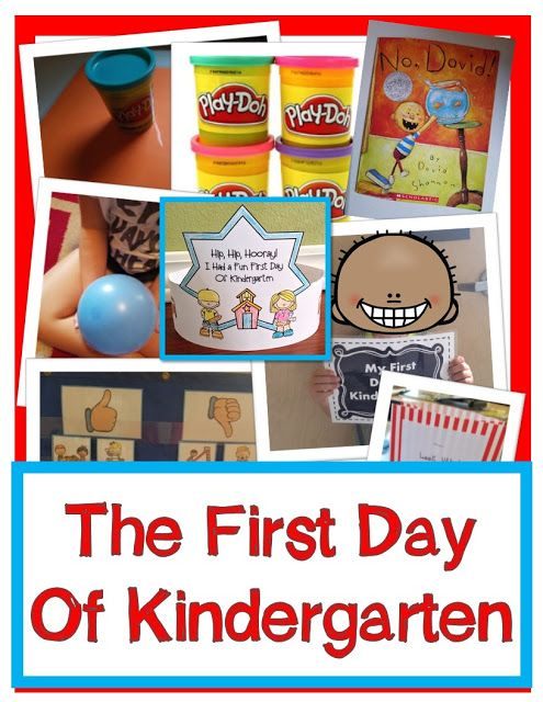 First Day of Kindergarten Ideas and Activities